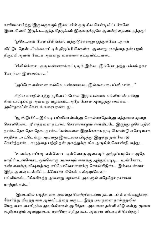 param9-page-016