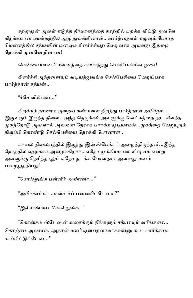 param9-page-017