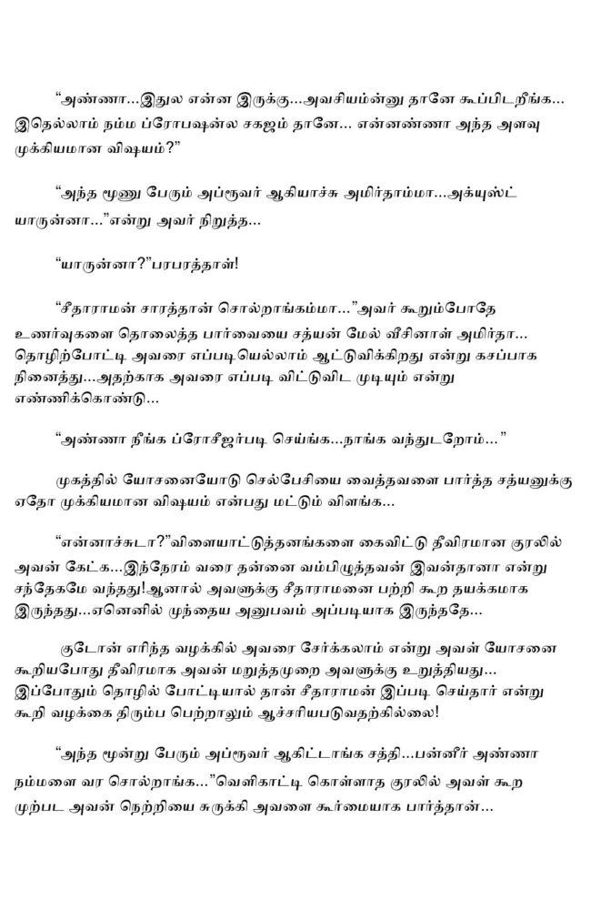 param9-page-018