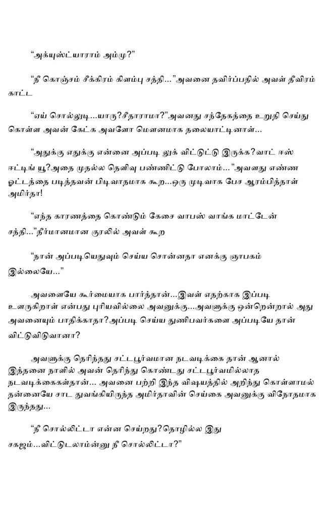 param9-page-019