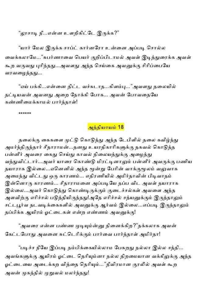 param9-page-020