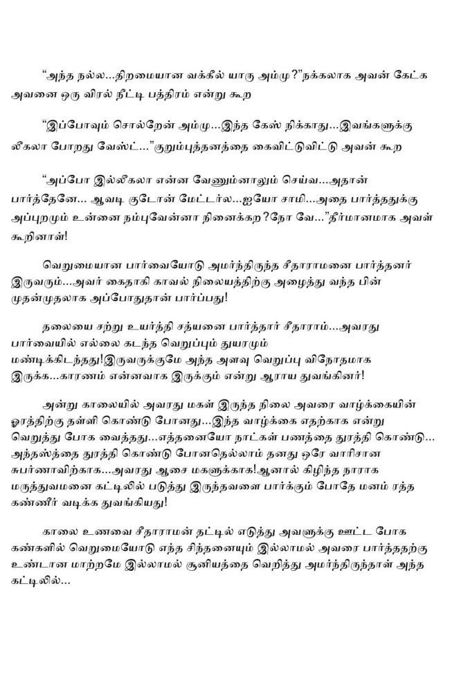 param9-page-021