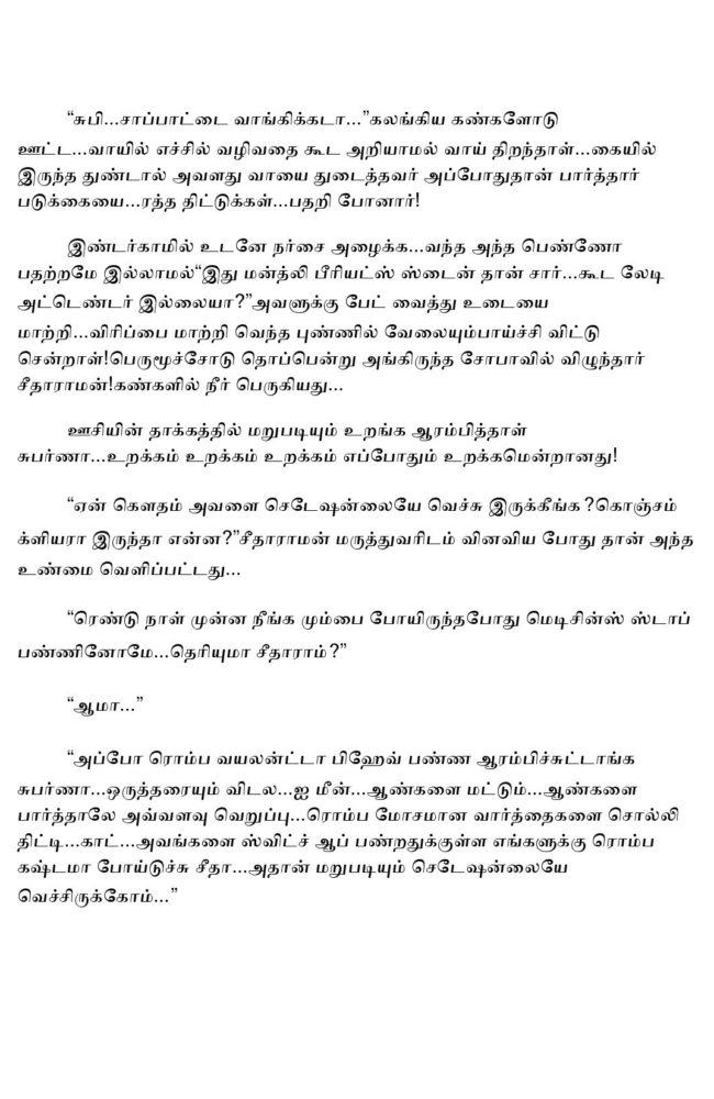 param9-page-022