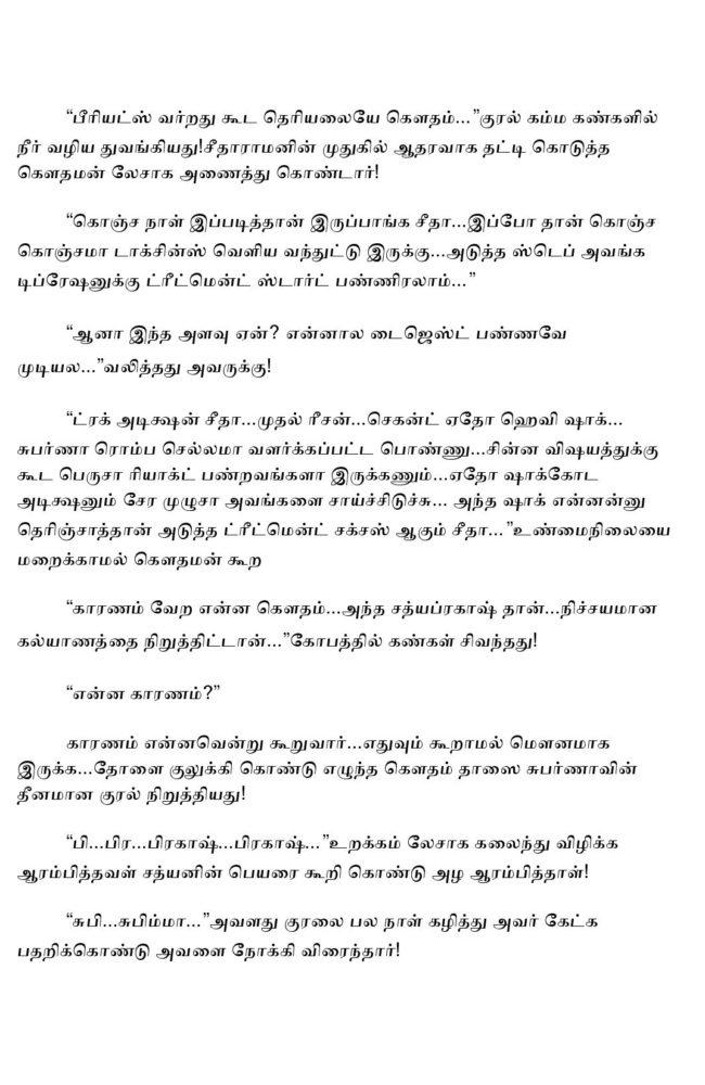 param9-page-023