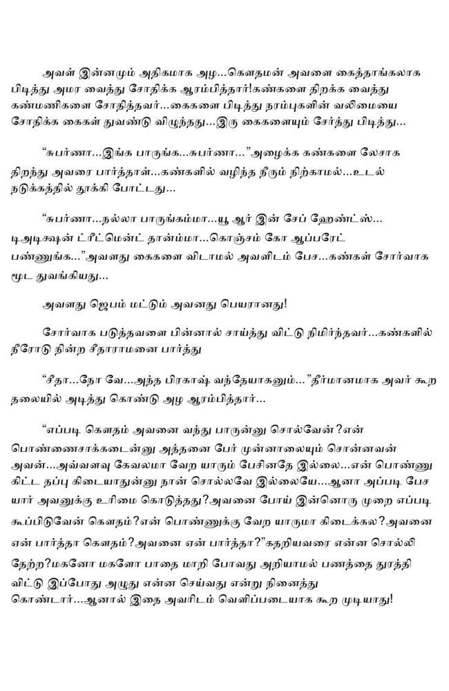 param9-page-024