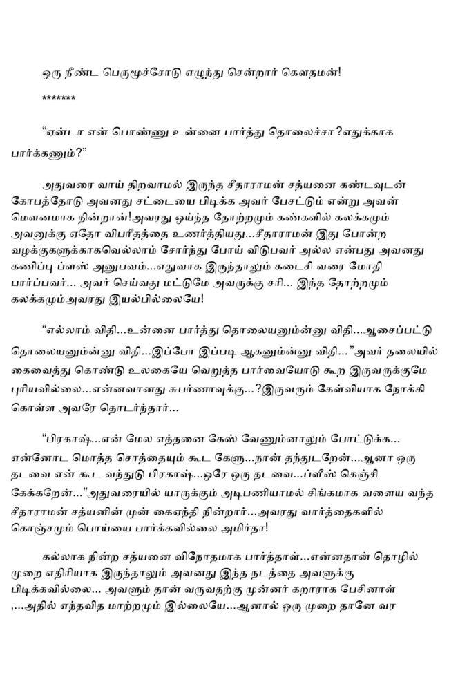 param9-page-025