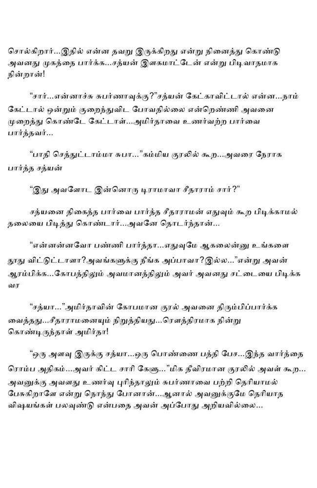 param9-page-026