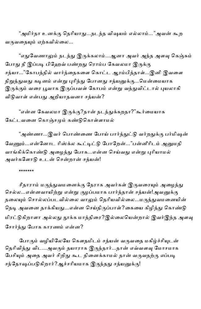 param9-page-027