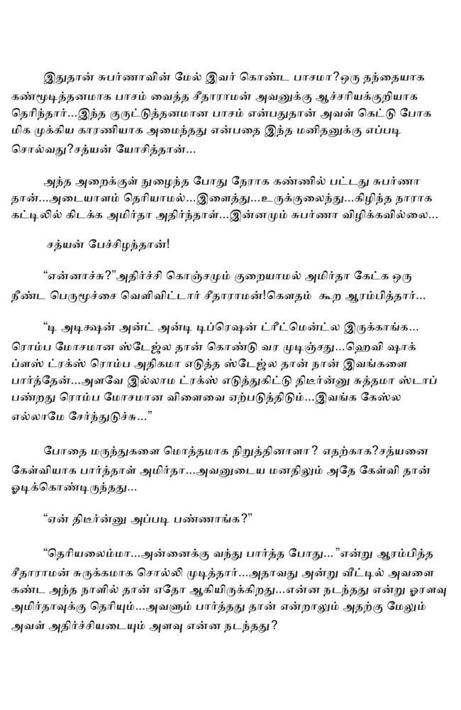 param9-page-028