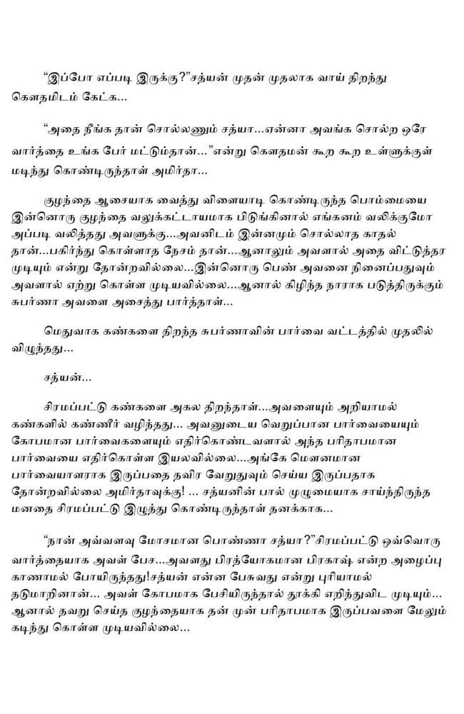 param9-page-029