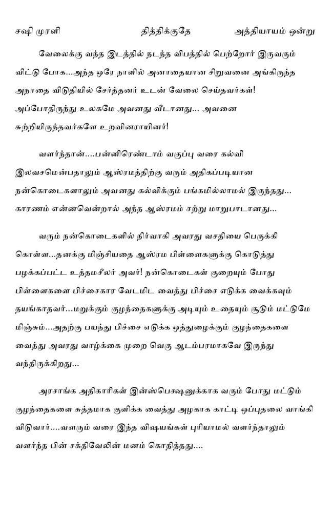 ttk1-page-002