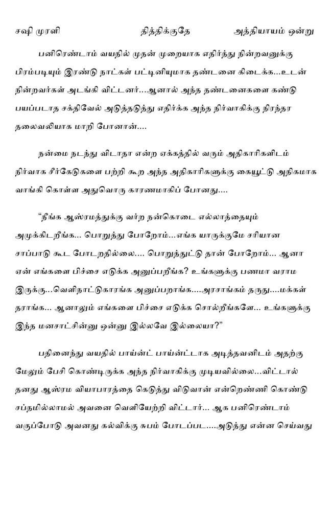 ttk1-page-003