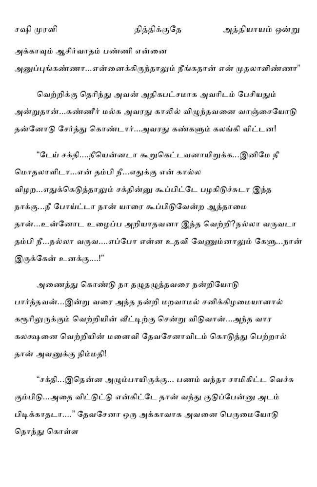 ttk1-page-006