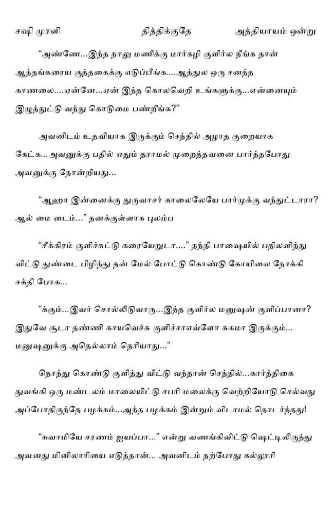 ttk1-page-008