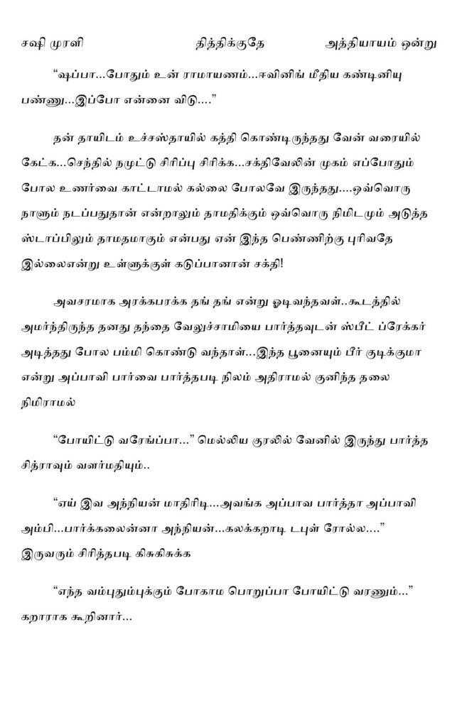 ttk1-page-011