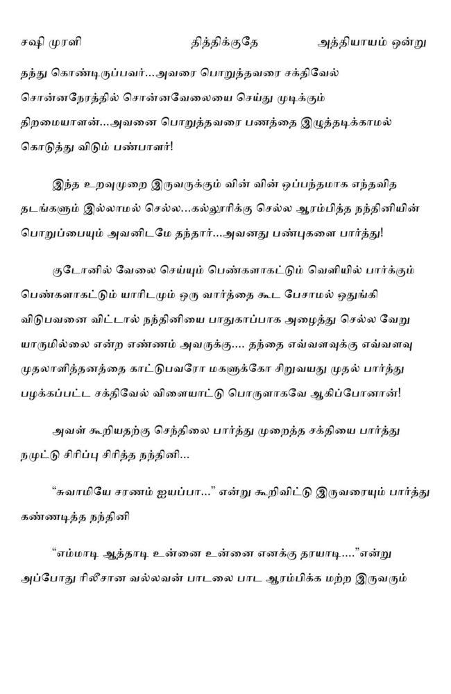ttk1-page-014