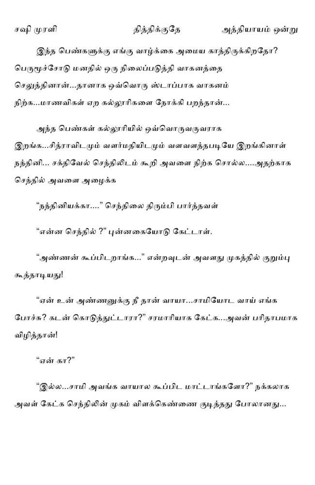 ttk1-page-016