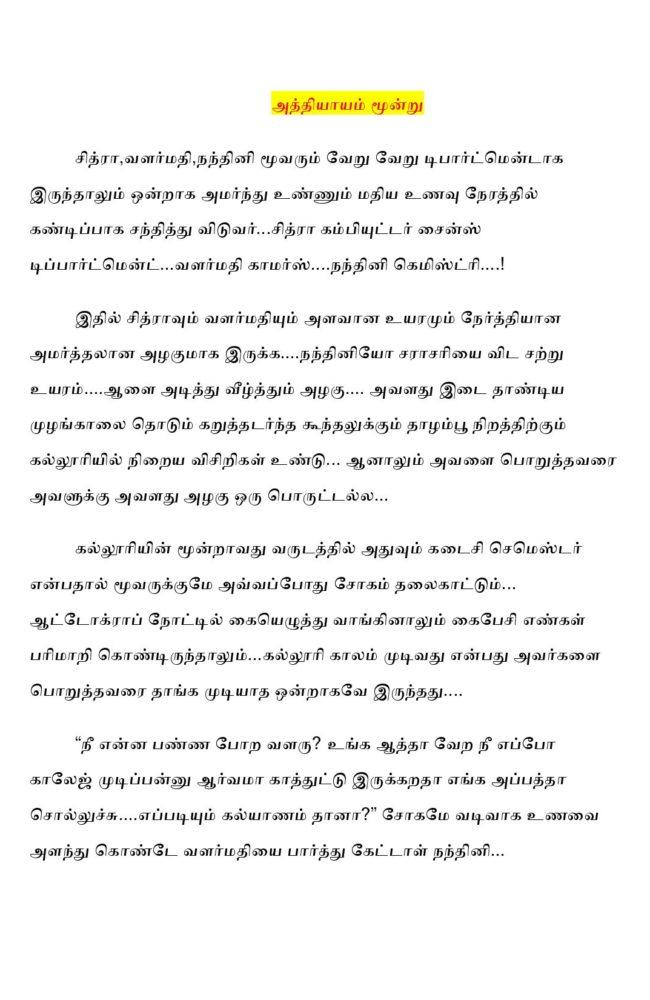 ttk2-page-001
