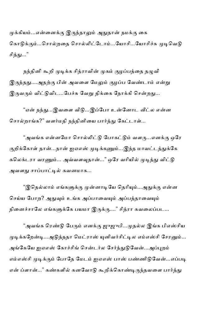 ttk2-page-006