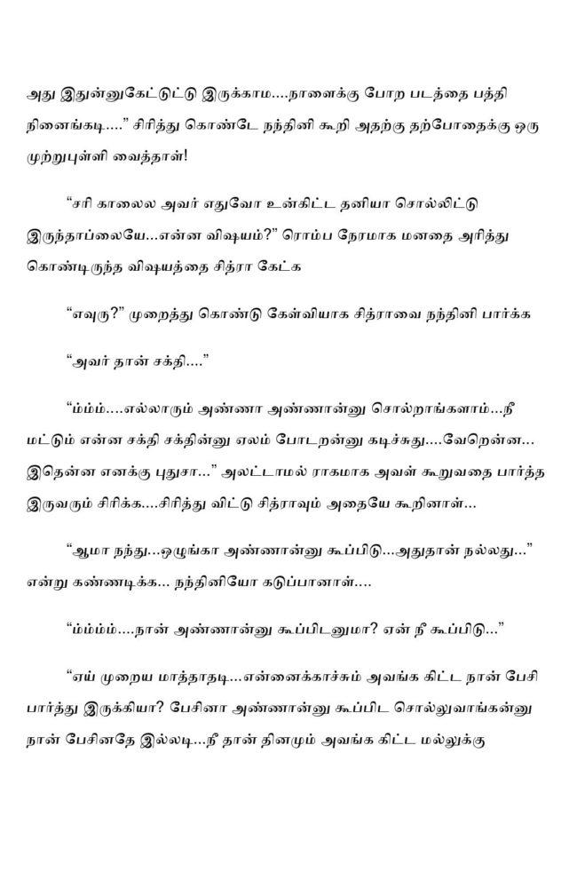 ttk2-page-009