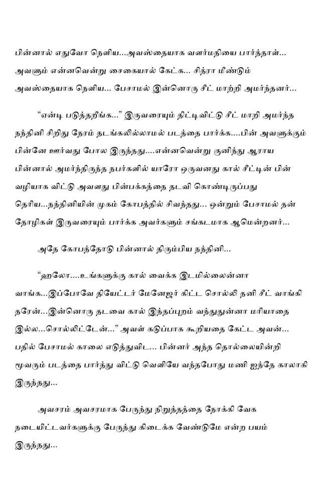 ttk2-page-012