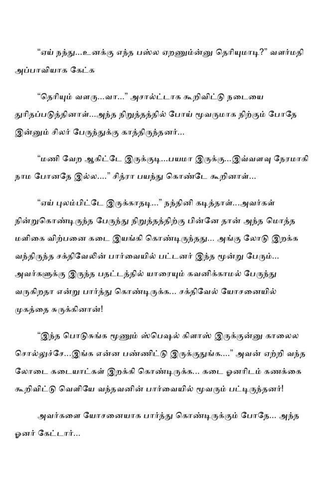 ttk2-page-013