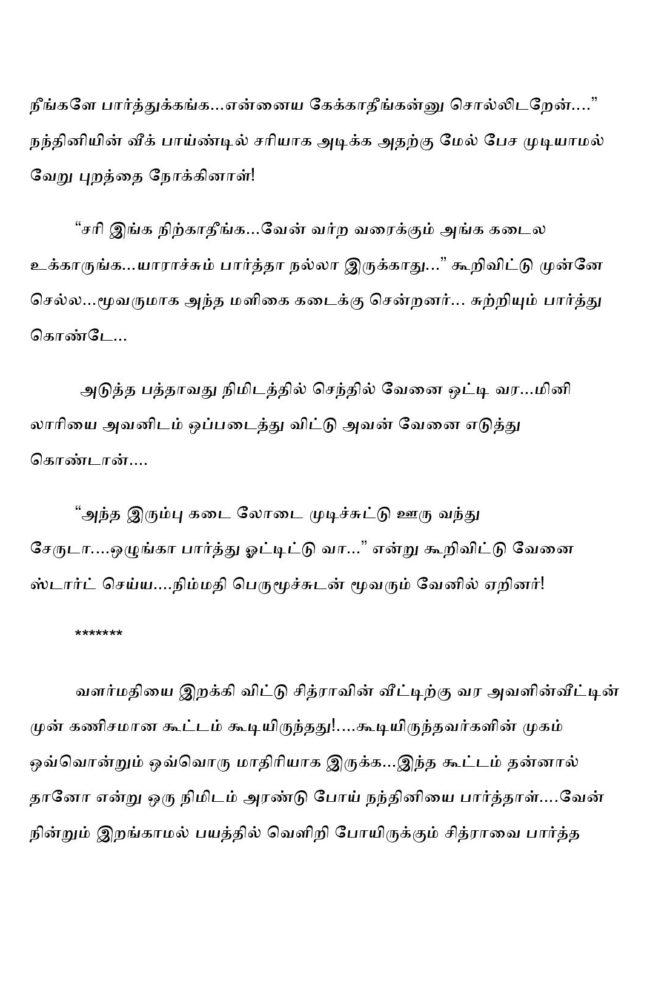 ttk2-page-019