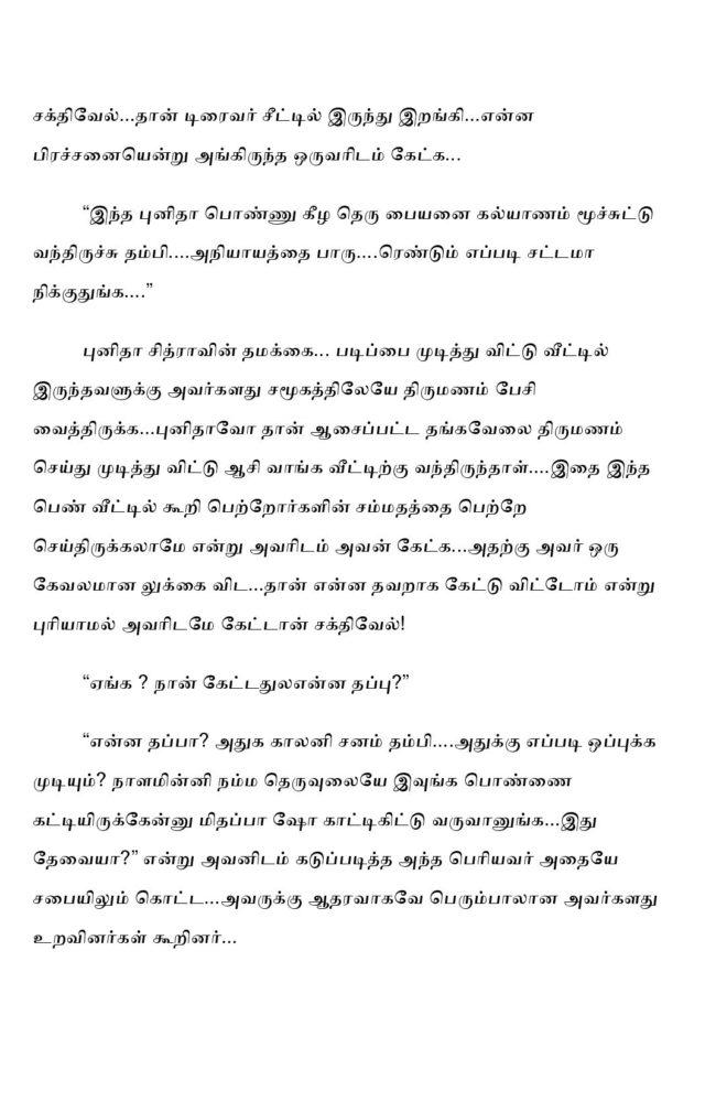 ttk2-page-020