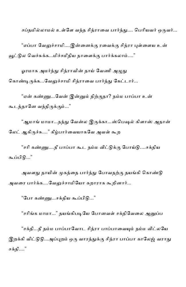ttk2-page-021