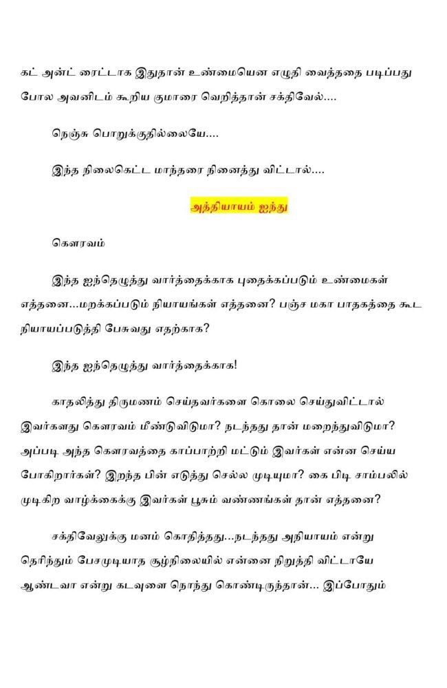 ttk2-page-023