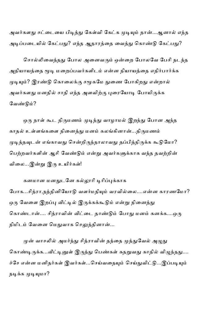 ttk2-page-024