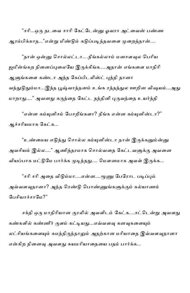 ttk2-page-027