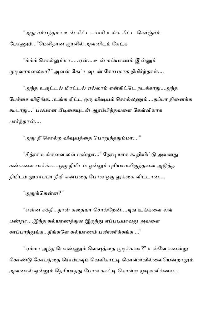 ttk2-page-028