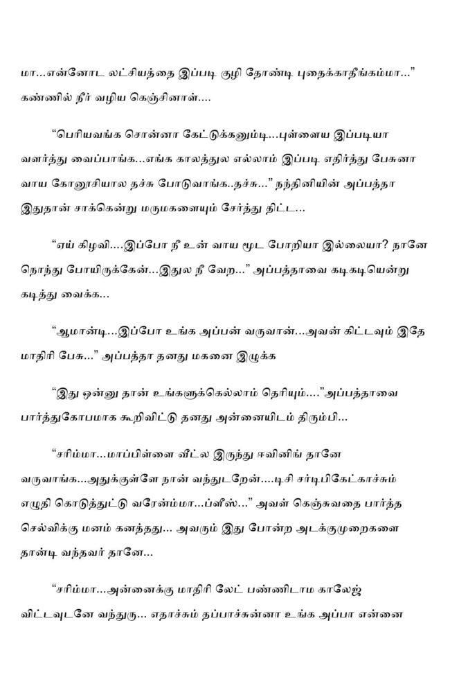 ttk2-page-030
