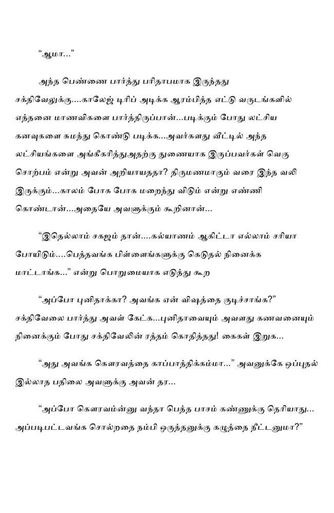 ttk2-page-033