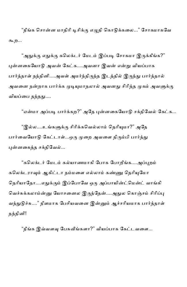 ttk3-page-005