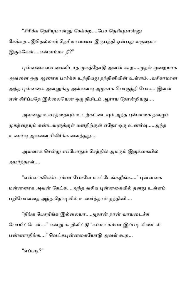 ttk3-page-006