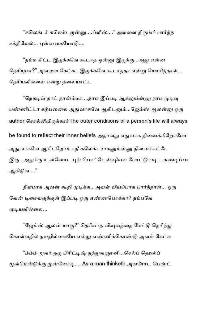 ttk3-page-007