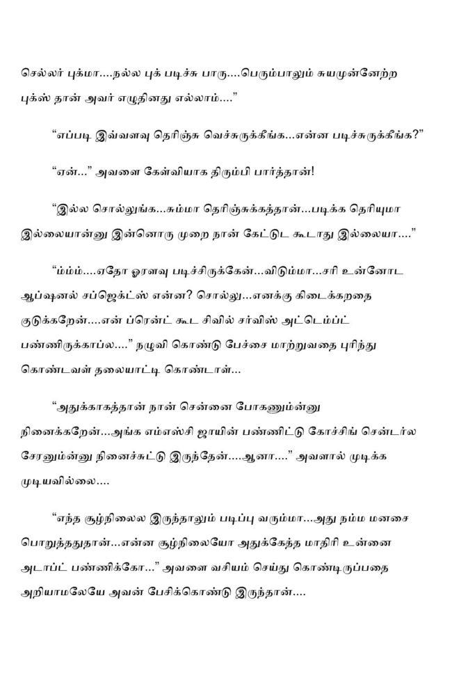 ttk3-page-008