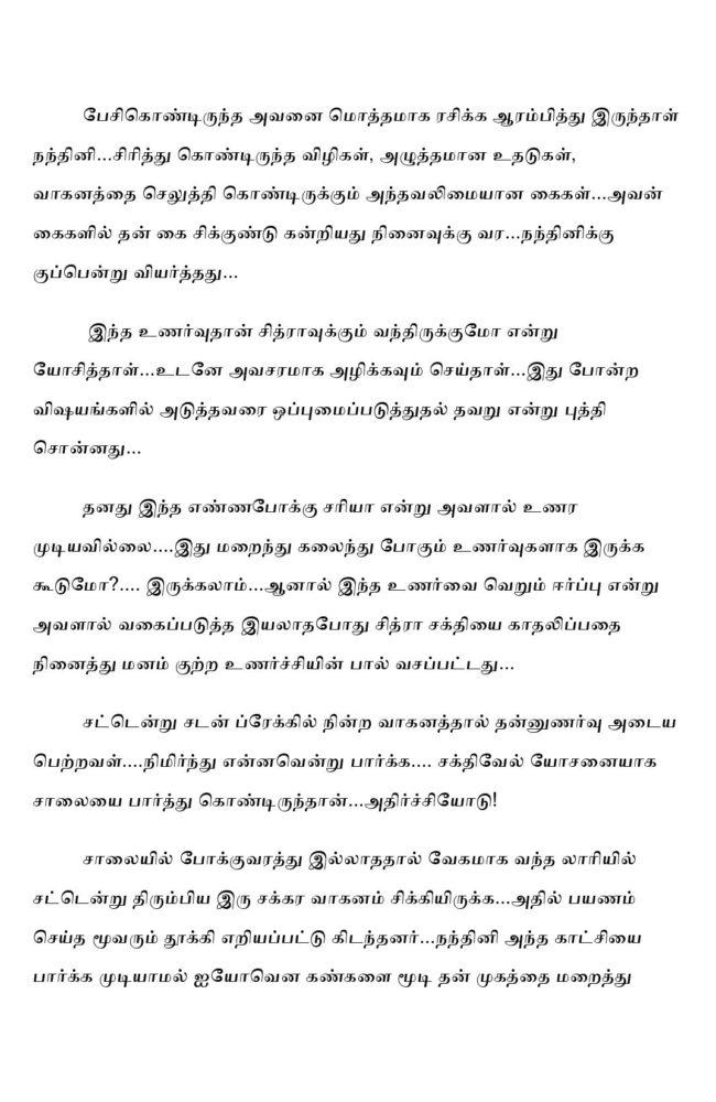 ttk3-page-009