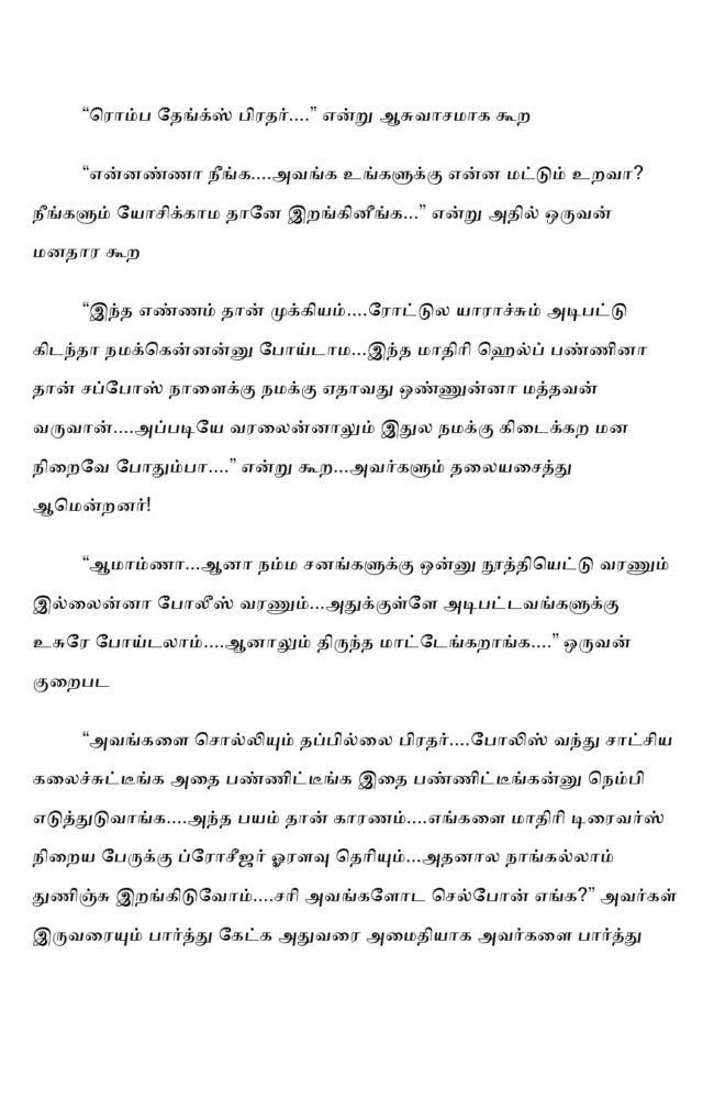 ttk3-page-013