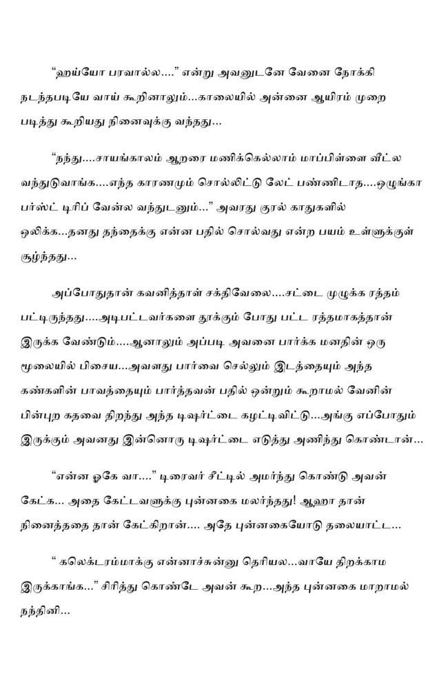ttk3-page-016