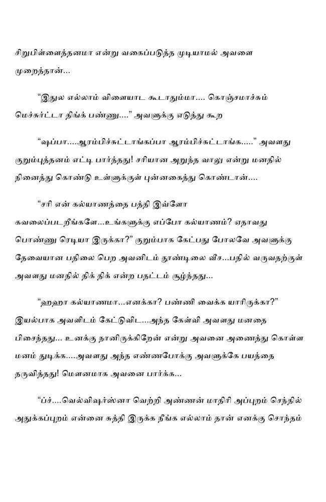 ttk3-page-018