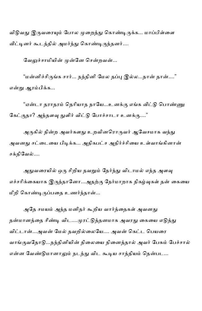 ttk3-page-021
