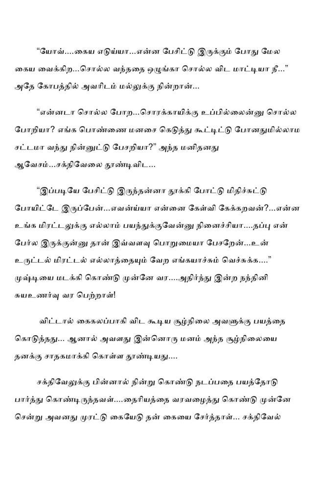 ttk3-page-022