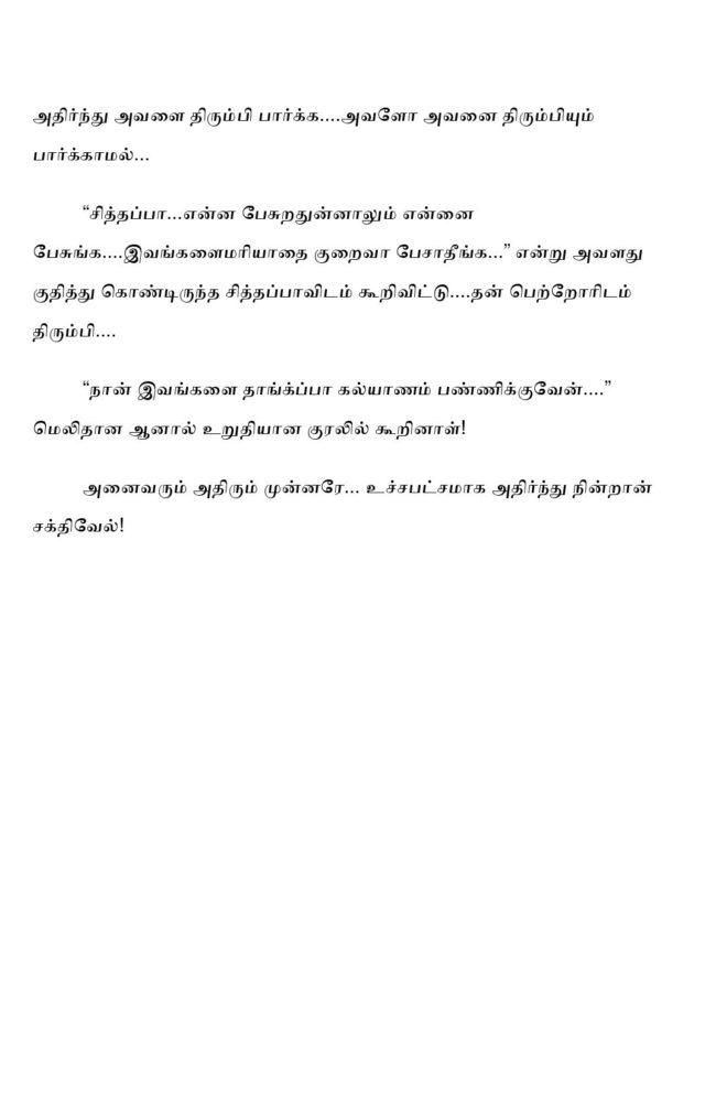 ttk3-page-023