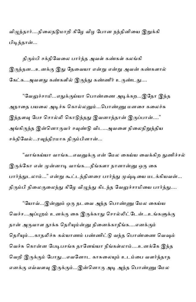 ttk4-page-004