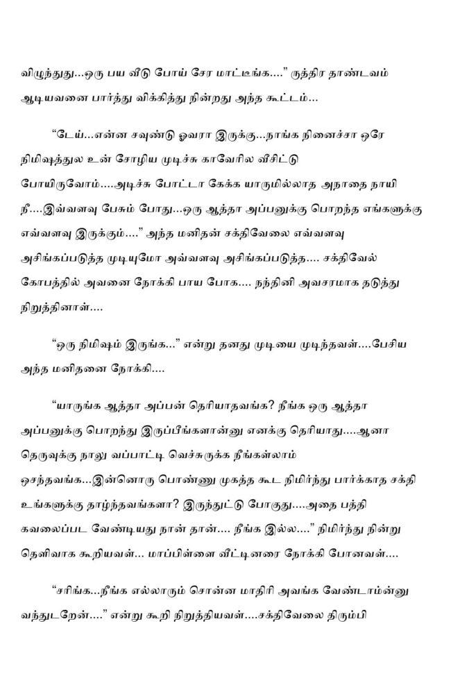 ttk4-page-005