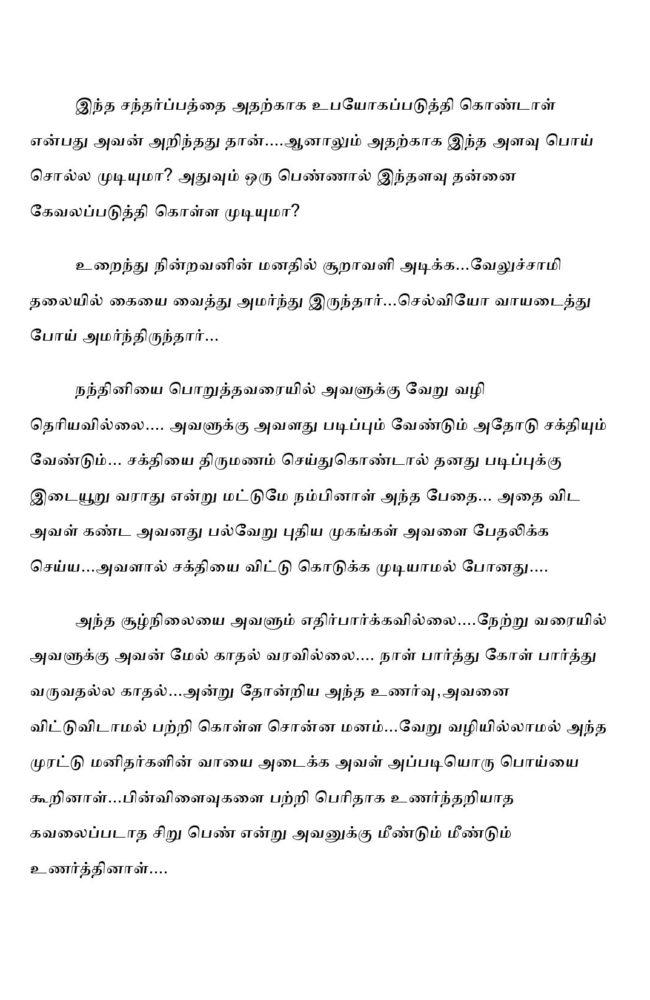 ttk4-page-007