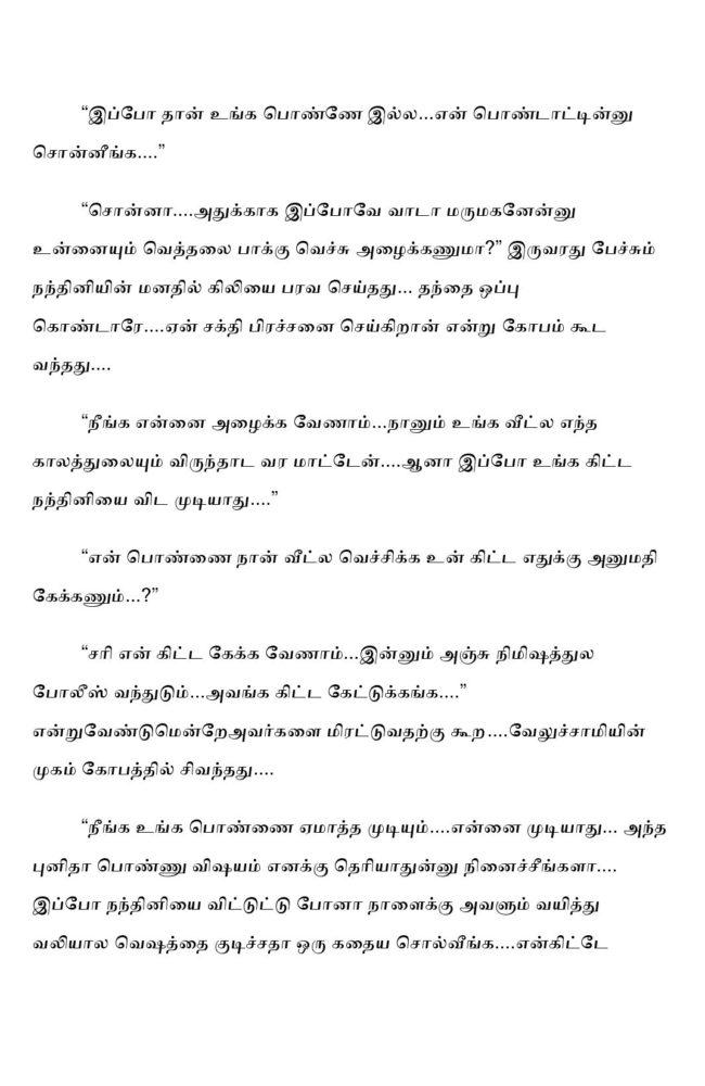 ttk4-page-010